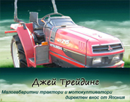 J TRADING - Used Japanese tractors directly from Japan